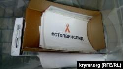 В центре Севастополя сотню человек протестировали на ВИЧ (+фото)
