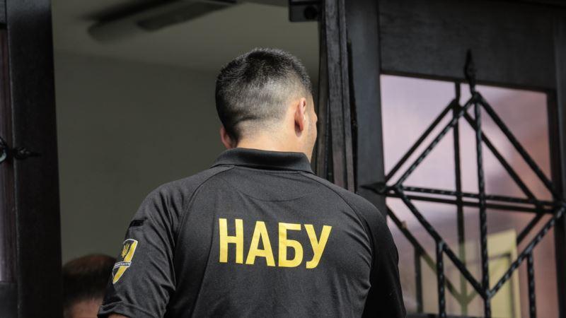 НАБУ задержало главу департамента Офиса президента Зеленского
