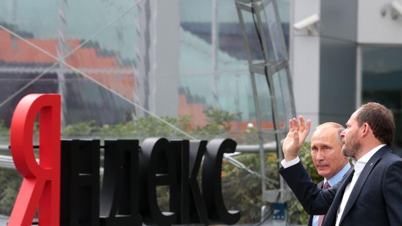 Путин рассказал о встрече с руководством «Яндекса»