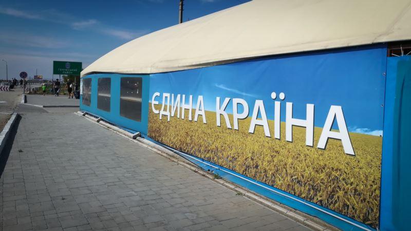 ФСБ продолжает вербовать украинцев в Крыму – контрразведка СБУ