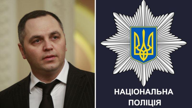 Нацполиция открыла уголовное производство из-за давления Портнова на редакцию «Схем»