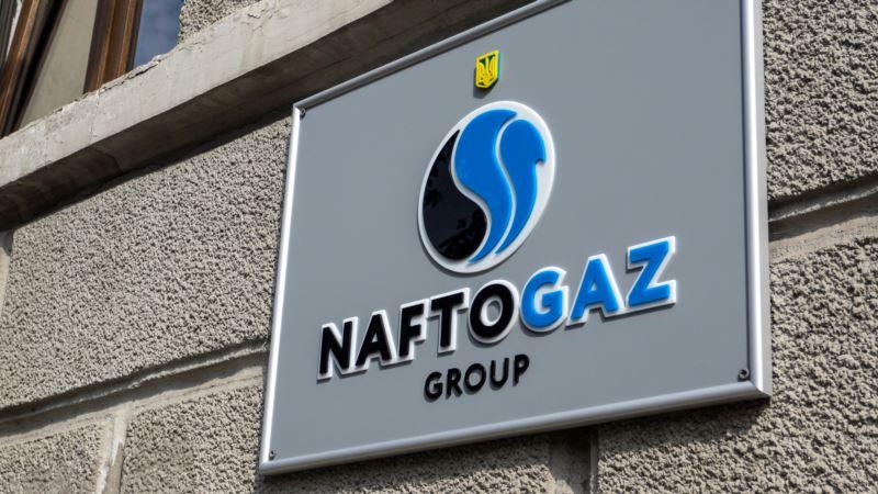 В «Нафтогазе» сообщили о «первом шаге» к продолжению транзита газа из России