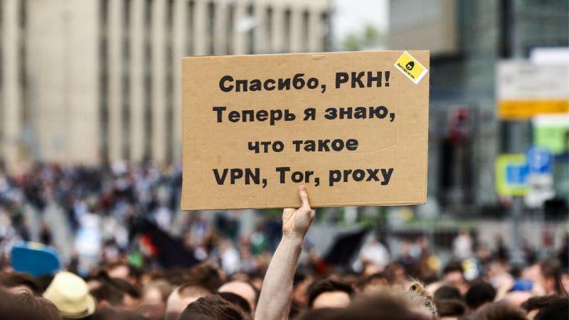 В России запущен проект по мониторингу блокировок Рунета