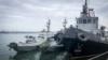 Состояние захваченных у берегов Крыма кораблей оценят после следственных действий – Воронченко