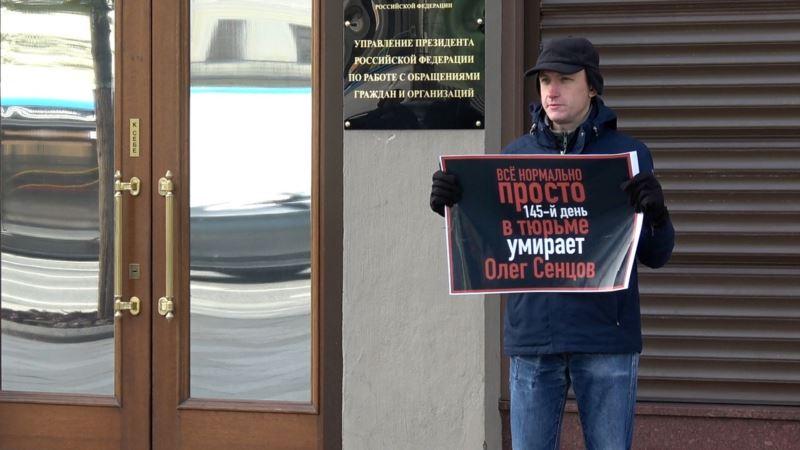 На встрече «Крымской солидарности» призвали писать письма арестованному Константину Котову