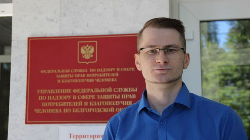 Cуд в Крыму оставил в силе приговор координатору белгородского штаба Навального