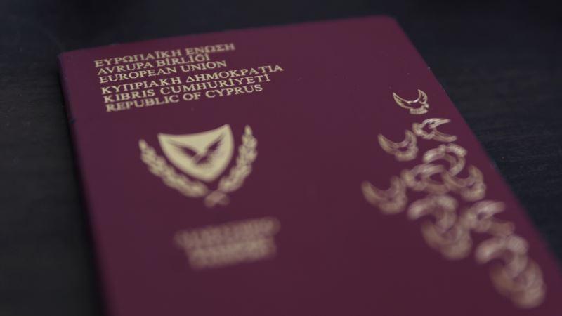 Власти Кипра отзовут у девяти россиян выданное за инвестиции гражданство