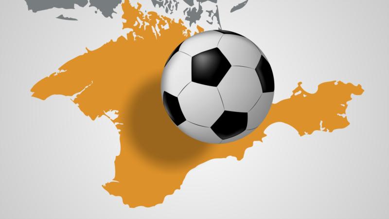 В Крыму пройдут матчи 12 тура премьер-лиги по футболу