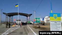 У Зеленского поддерживают идею открытия на КПВВ с Крымом сервисного центра и автостанции