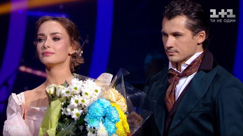 Крымчанки Мишина и Ризатдинова победили на украинском шоу «Танцы со звездами»