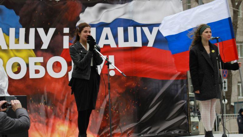 Россия выплатила компенсацию участницам Pussy Riot – Верзилов