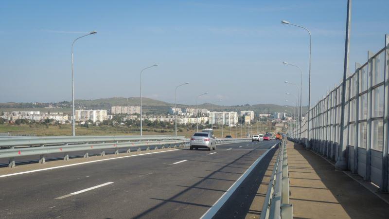 В Крыму хотят еще один мост – Крым за неделю с Александром Янковским