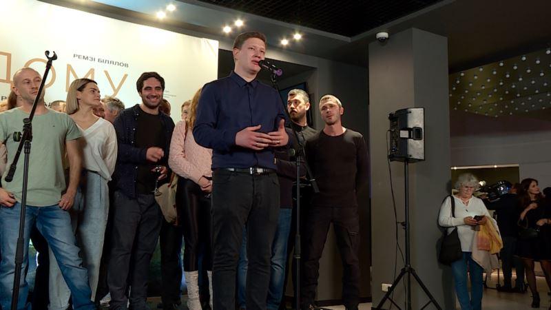 В Киеве прошла презентация фильма о крымских татарах «Домой» (+видео)