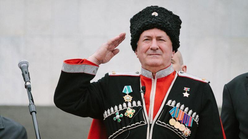 Главой Всероссийского казачьевого общества стал атаман, участвовавший в аннексии Крыма