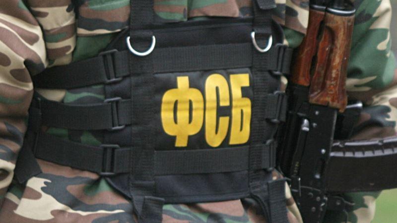 В российской ФСБ сообщают о задержании военнослужащего за шпионаж в пользу Украины