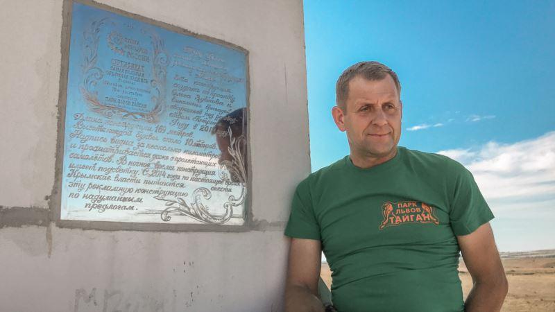 В Минприроды Крыма отреагировали на заявление Зубкова об «отстреле или эвтаназии» медведей