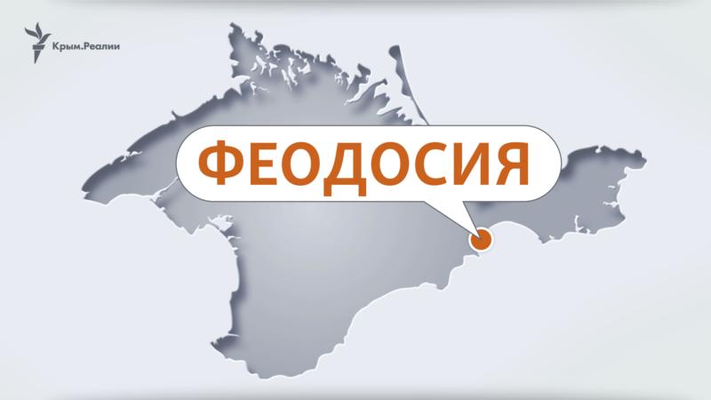 Феодосия: несовершеннолетние пассажиры пострадали в ДТП