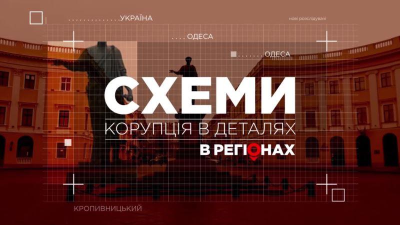 Живет в Крыму, работает на Россию: история Павла Лебедева, беглого главы Минобороны Украины (видео)