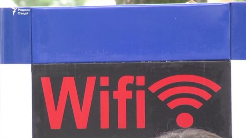 Жителя Томска посадили на 11 лет из-за незапароленного Wi-Fi