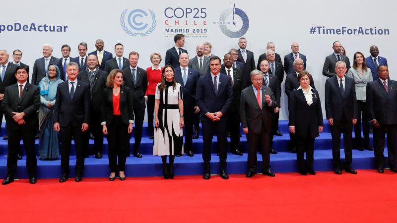 Участники конференции ООН по климату не смогли прийти к соглашению