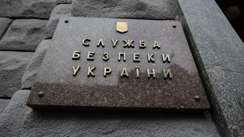 Епифаний поговорил с главой СБУ о ситуации в аннексированном Крыму