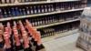 Российские власти перед праздниками предупредили крымчан, что «безопасных доз алкоголя нет»