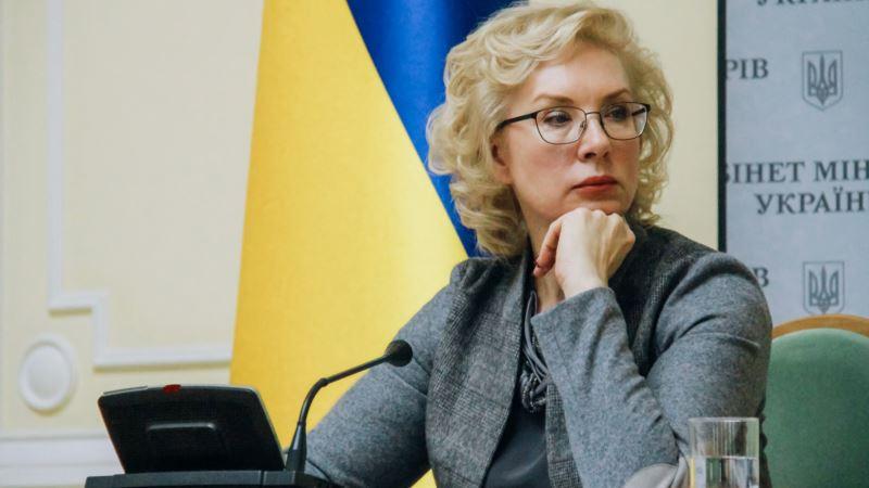 Денисова просит оказать медпомощь политузнику Гафарову в СИЗО Симферополя