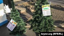 В Симферополе открылась новогодняя ярмарка (+фото)