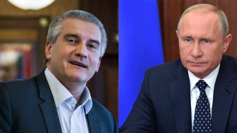 Аксенов попросит Путина найти подрядчика для ремонта крымского водопровода