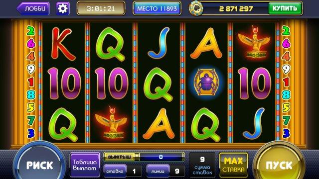 Лучшая азартная игра есть только на сайте Азино 777