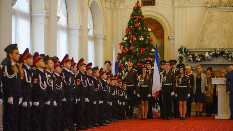 Ялтинские школьники в Ливадийском дворце будут присягать России – власти