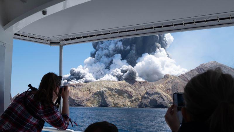 Извержение вулкана в Новой Зеландии: есть погибшие и пропавшие без вести