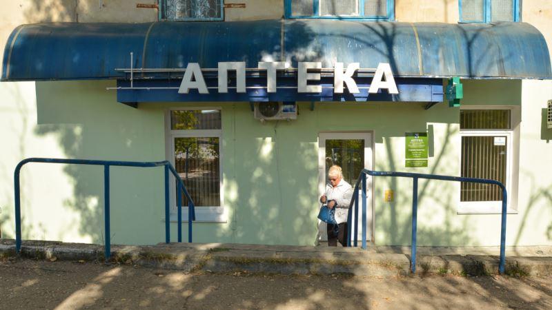 В Севастополе обнародовали графики работы пунктов отпуска льготных лекарств на новогодние праздники