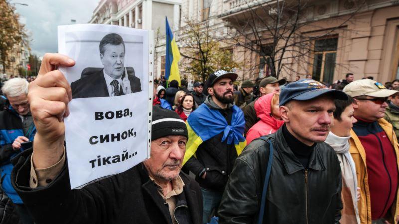 В Киеве проходит акция «Красные линии для Зе»