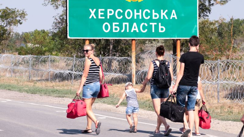 Минветеранов Украины и ОБСЕ совместно изучат «конфликтные настроения» по отношению к крымчанам на Херсонщине