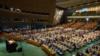 В МИД России назвали «политизированной» резолюцию ООН по Крыму