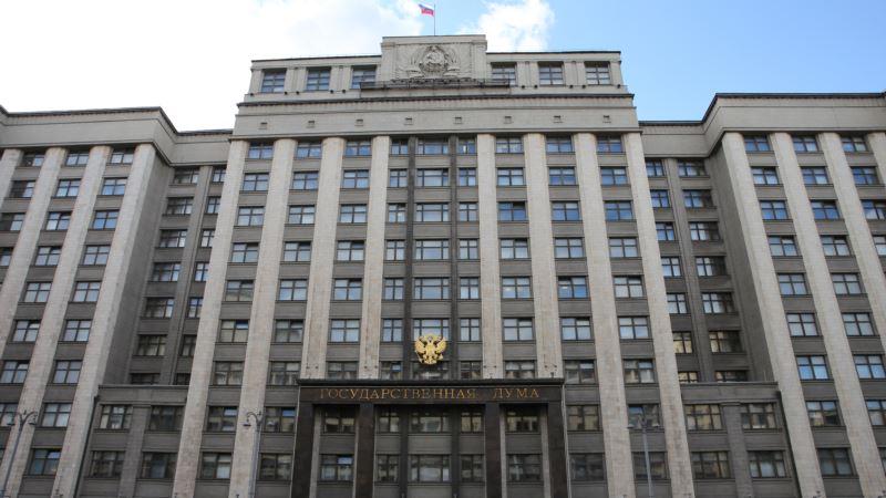 Госдума России отменила банковские комиссии за перечисление курортного сбора