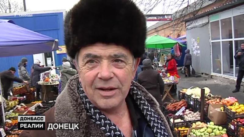 Донбасс встречает Новый год: цены, елки, оливье (видео)