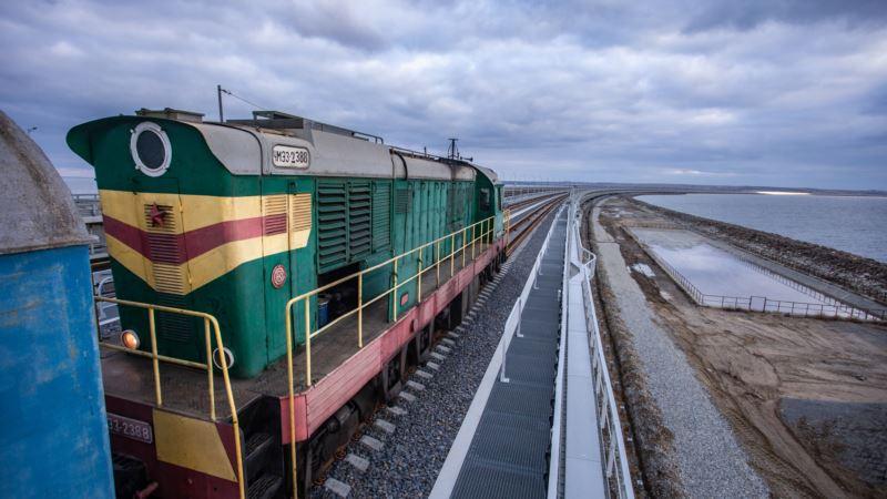 У Зеленского назвали «противоправным» запуск российских поездов в Крым