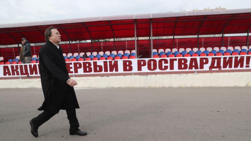«Первый канал» накапливает долги после аннексии Крыма – «Медуза»