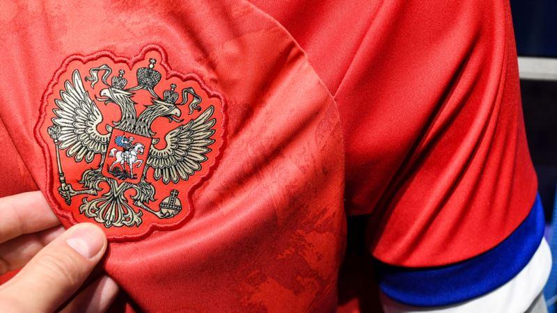 Стали известны соперники сборной России в финальной стадии Евро-2020