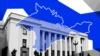 Севастополь «исчез» из законопроекта Зеленского по изменению Конституции