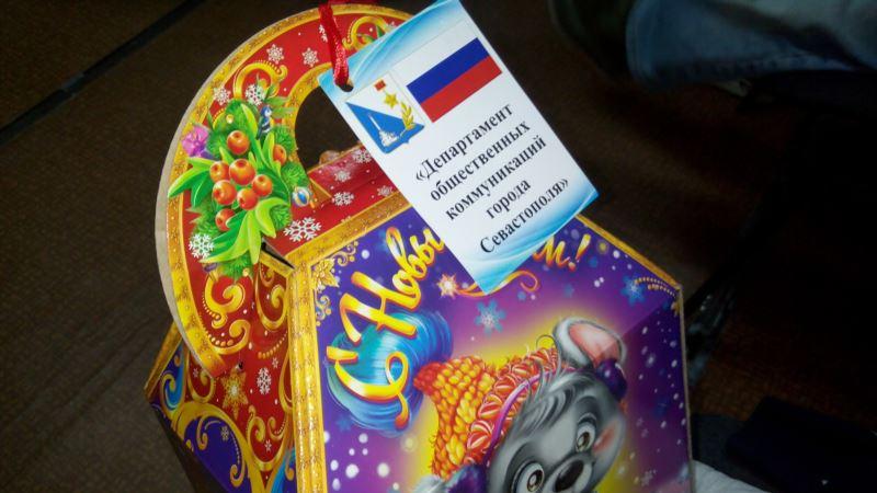 Севастополь: в День святого Николая детям раздавали подарки с изображением флага России (+фото)