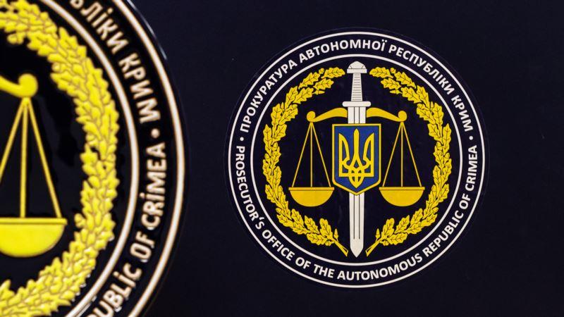 На аннексированном полуострове крымчан преследуют по политическим и религиозным мотивам – Прокуратура АРК