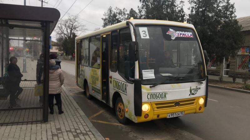 Джанкой: власти объявили о возобновлении пассажирских перевозок