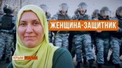 Посол Нидерландов в Украине вручил премию крымскому адвокату Лиле Гемеджи