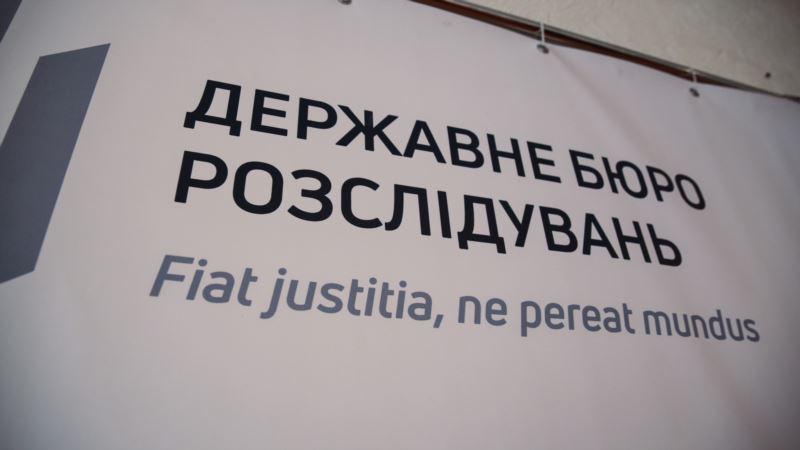 Киев: в суд направили обвинение в госизмене против замкомандира севастопольского «Беркута»