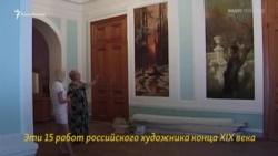 В Алуште откроется выставка пейзажей крымских художников