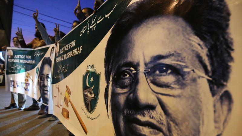 Бывшему президенту Пакистана Мушаррафу отменили смертный приговор
