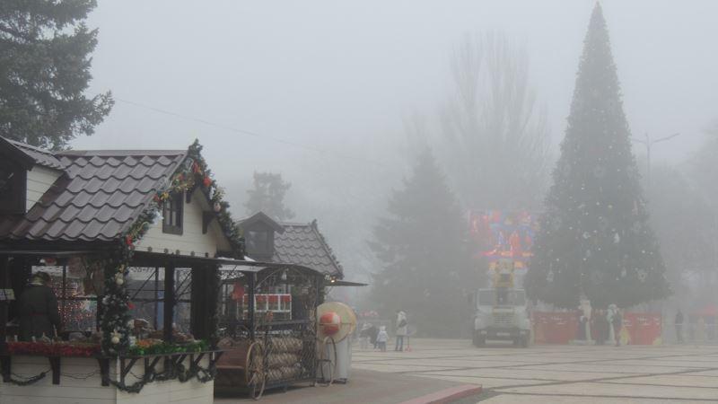 В Симферополе и Керчи прогнозируют туман и гололед
